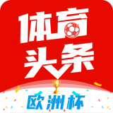 �w育�^�l比分app2021最新版v1.2.9安卓版