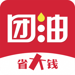 团油app加油优惠ios官方最新版v6.4.7最新版