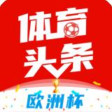 �w育�^�lapp�W洲杯直播免�M安卓版v1.2.9安卓版