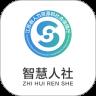 江�K人社�W上�k事大�d官方appv5.0.7官方版