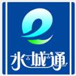 水城通e行app安卓最新版本v1.0.6安卓版