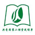 沈师青课堂APP手机最新版v1.0.0安卓版