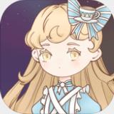 绮世裁缝铺安卓完整免费版v1.2.8安卓版