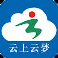 云上云梦app官方最新版v1.0.7 手机版