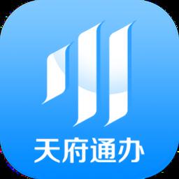 四川政务服务网app营业执照办理官方版v4.0.8 安卓版