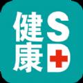 健康山东app最新手机版