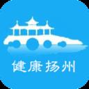 健康�P州�焯�app手�C版v2.0.2