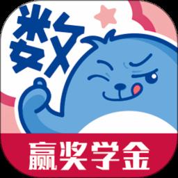 欧拉初中数学app免费最新版v1.0.13安卓版