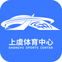 上虞舜康体育appv1.0.5官方安卓版