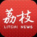 荔枝新�客�舳丝措��官方版v7.28 最新版