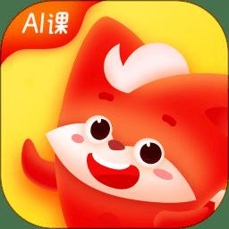 2021小狸ai课app最新版本v3.1.6 安卓最新版