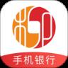 柳州银行电子回单app下载2021最新版v3.3.8官方版