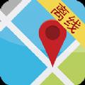 先知离线地图app最新版v1.0.1