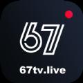 67体育现场直播app官方安卓版v6.1安卓版