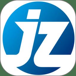 九州通工程信息平�_app官方安卓版v1.2.7安卓版