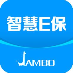 智慧e保app医保查询官方安卓版v4.2.14安卓版