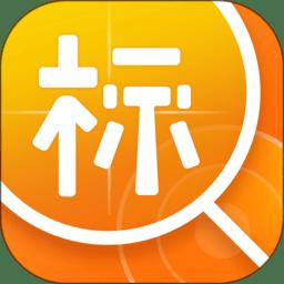 喜�o招�司W投�隧�目企�I采�平�_app官方版v1.6.1安卓版
