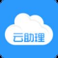 ���墼浦�理app最新2021官方版v3.8.1.2105181014安卓版