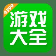 4399游戏盒2021年最新版v6.2.5.29安卓版