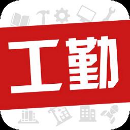2021年江�K工勤人�T�^�m教育平�_appv1.6.0安卓版