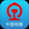 铁路12306官方订票app下载2021最新版v5.1.2官方安卓版