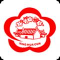 汾酒共建工程管理平�_app官方安卓版v7.2安卓版