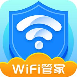 全能wifi管家官方�O速版v1.2.2安卓版