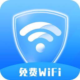 唯彩wifi全能助手app手�C版v1.2.7安卓版