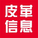 皮革信息平台app安卓版v3.0.0