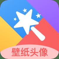 桌面壁纸君app免费手机版v1.0.0安卓版