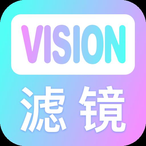 Vision�V�R大��app最新版v1.0安卓版
