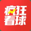��狂看球app球�直播官方免�M版v1.0.1安卓版