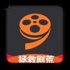 星空影�app最新版v2.3.4安卓版