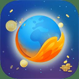 52世界游��2021免�M版v13.0.0 安卓版