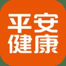 平安健康appv7.31.0安卓版
