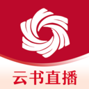 云书直播app安卓版v1.0安卓版
