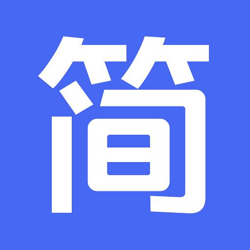个人简历软件appv1.0安卓版