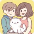 袖珍爱情游戏中文安卓免费版v0.1免费版