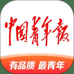 中��青年��app官方最新版v4.5.3安卓版