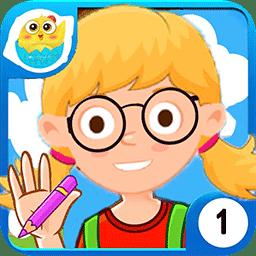 芭比公主学校游戏中文完整免费版v1.0.2安卓版