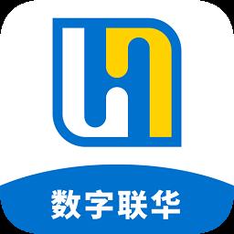 �底致��Aapp2021安卓手�C版vlianhua-2.0.10