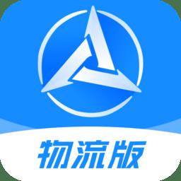三一云油物流平�_app官方安卓版v1.0.2安卓版