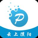 云上濮��happ安卓版v2.4.7