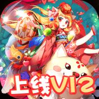 恋三国免费当托福利版游戏v1.3.2安卓版