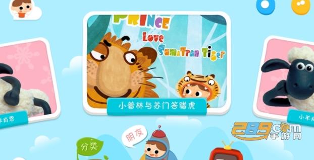 小小��酷app下�d2021最新版