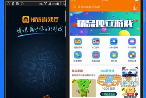 悟�游��dapp下�d2021最新版