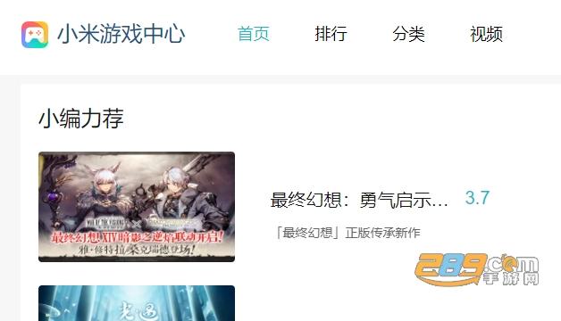 小米游�蛑行�app下�d2021最新版