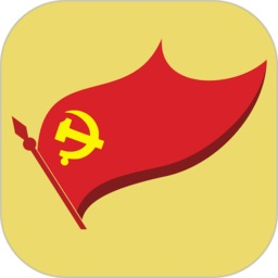八桂先锋网党课直播app官方2021最新版v2.5.4.20210707安卓版