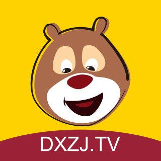 大熊追剧app官方2021安卓版v3.3.2安卓版