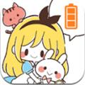 ccmaki battery中文最新版v2.0.3.15安卓版